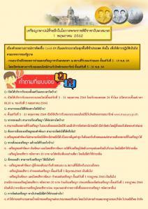 imagefore41975